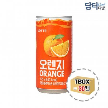 롯데 오렌지 175ml (30캔)