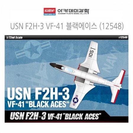 1/72 USN F2H-3 VF-41 블랙에이스