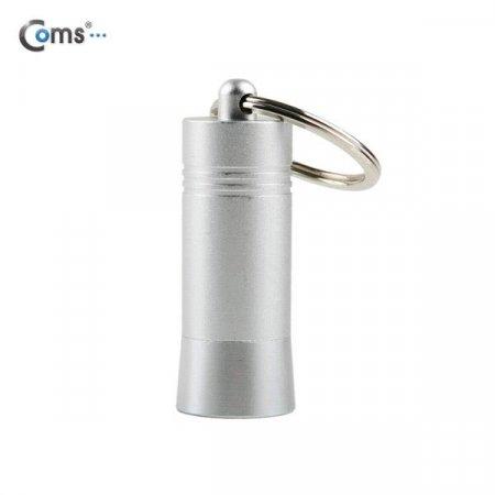 도난방지 D-LOCKER자석 열쇠형 진열품 도난방지락