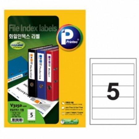 파일 인덱스 관리 인쇄 라벨지 5칸 100매 사무용