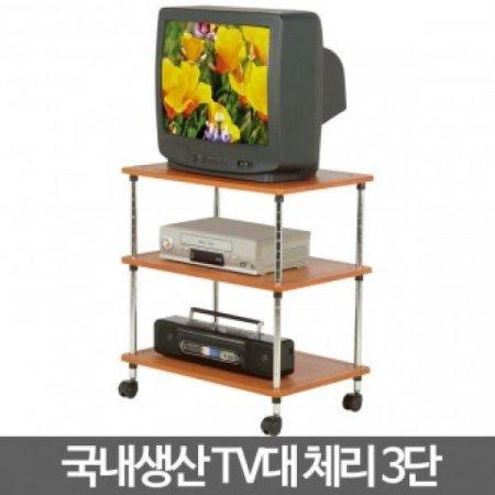 TV대 체리3단 선반 TV장 거실 원목 다용도 이동식