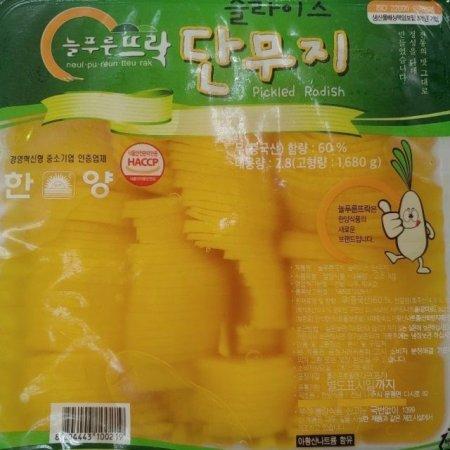전통의맛 슬라이스단무지 2.8kg