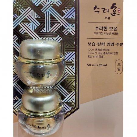 수려 한 매끈하고 유연한 피부관리 보윤크림 50ml25ml