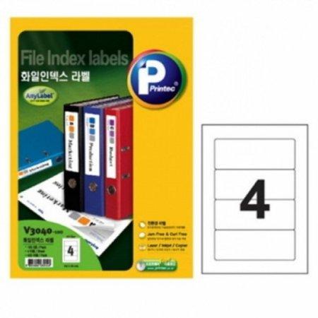 파일 관리 인덱스 라벨 용지 인쇄 스티커 4칸 100매