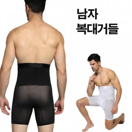 남자 남성 뱃살 옆구리살 가리기 보정 속옷 복대 거들