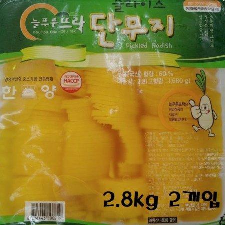 전통의맛 슬라이스단무지 2.8kg 2개입