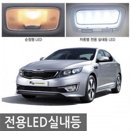 뉴쏘렌토R_선루프 LED실내등 차량용 실내등 튜닝용품