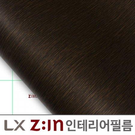 LG무늬목 250cm묶음 코코넛펄 W2B-250E-W356 헤라증정