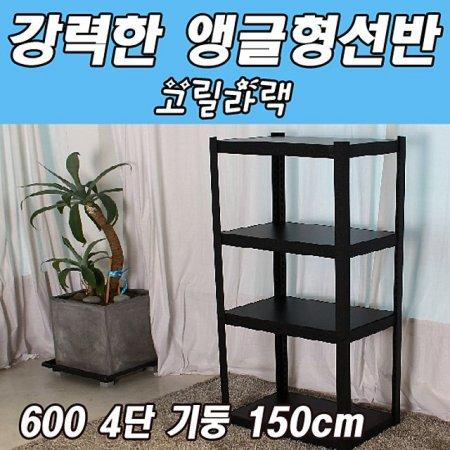 동영 고릴라랙 600 4단 기둥 150cm