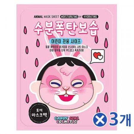 어린이용 캐릭터 마스크팩-토끼x3개 얼굴팩 커플 피부