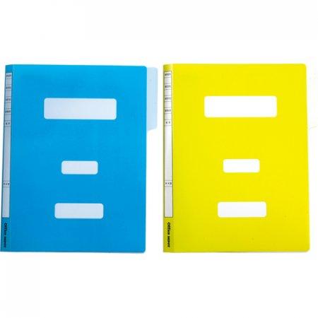 PP컬러정부화일(10개입/1팩/노랑/OfficeDEPOT)