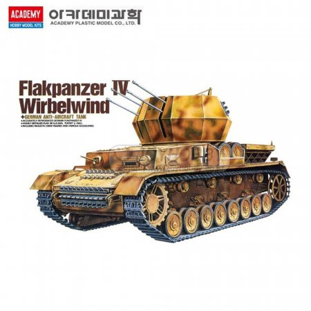 아카데미 1대35 독일 4호 고사포대공전차(모형용)