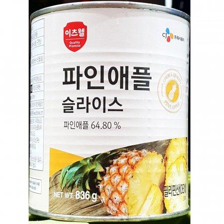 깡통 업소용 파인에플캔 슬라이스 836gX6개 통조림