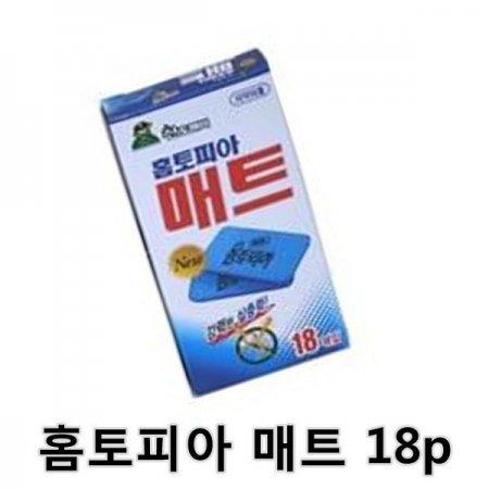 홈토피아 매트 18p 1개 야외용모기향 모기매트 모기약 모기향 전자모기향