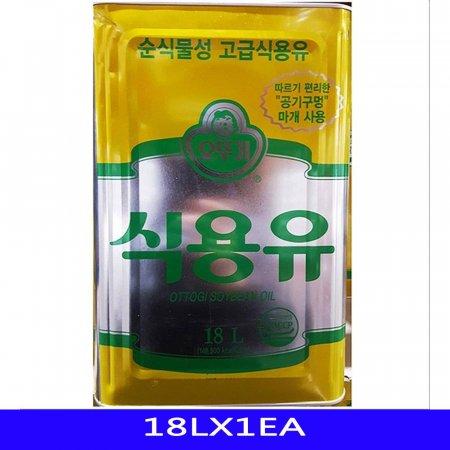 식용유 콩기름 콩식용유 오뚜기 18LX1EA