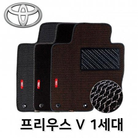 프리우스 V 차량용 매쉬 카매트 발매트 바닥 발판
