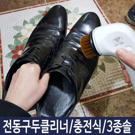 효자 구두솔 크리너 브러쉬 구두닦이 선물 s-1