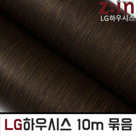 LG무늬목 10m 1롤묶음 코코넛펄 W2B-E10-W356 헤라증정
