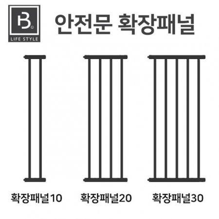 반려동물 브리더랩 안전문 미디움 확장패널 블랙 30cm