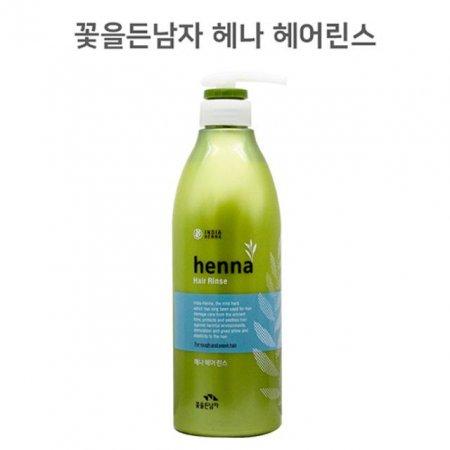 꽃을든남자 윤기탄력 강화 헤나 헤어린스 730ml