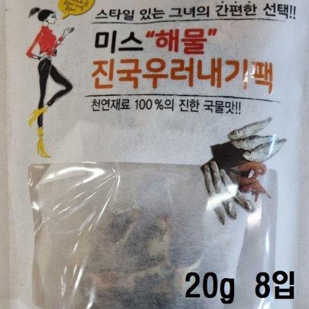 해물진국 우러내기팩 20g 4입(8~10인분)