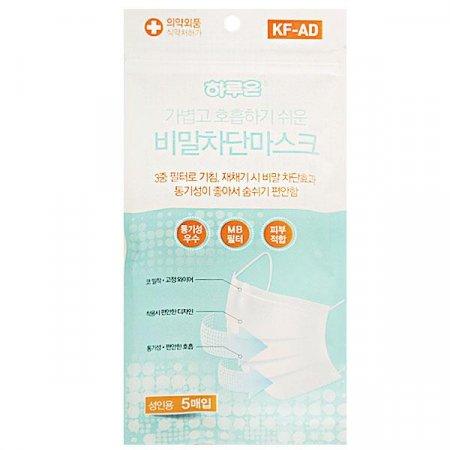 하루온 비말차단 마스크 KF-AD 성인용 5매입