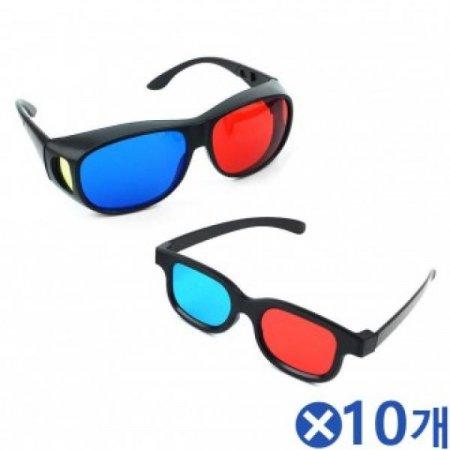 (10개묶음)3D 입체안경 일반형 고글형 에너글리프