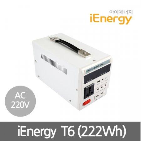 아이에너지 T6 60000mAh222WAC220V