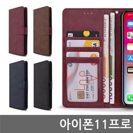 아이폰11프로 핸디 다이어리케이스
