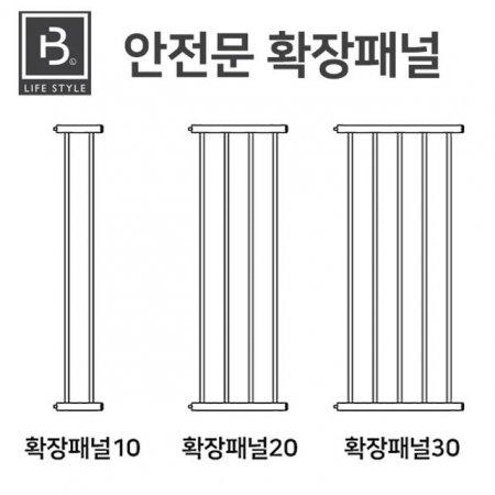 브리더랩 펫 안전문 미디움 확장 패널 화이트 30cm