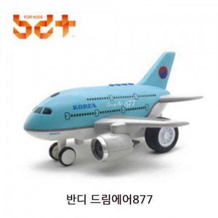 반디 드림에어877 1P 모형장난감 장난감 어린이완구