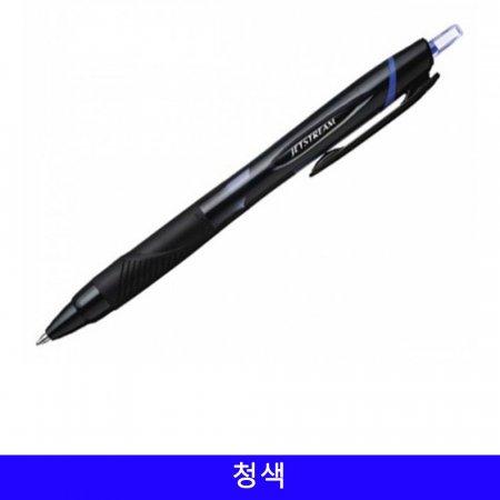 제트스트림 필기구 볼펜 0.7 청색 10EA/1갑