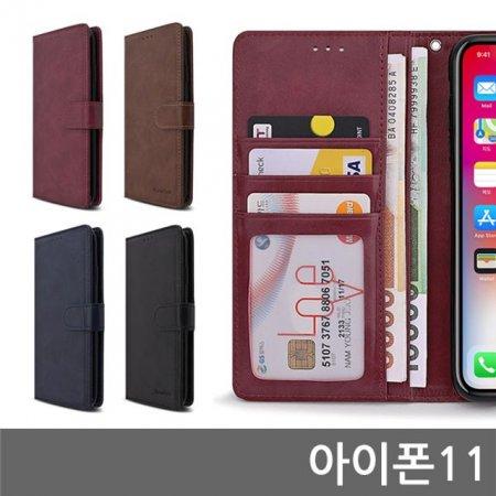 아이폰11 핸디 다이어리케이스