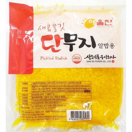 단무지 삼도 해울찬 알밥용 1kg x10개 분식 재료 업소