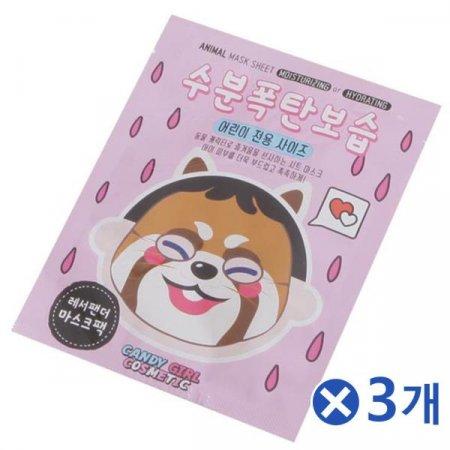 어린이용 캐릭터 마스크팩-레서팬더x3개 수분팩 커플