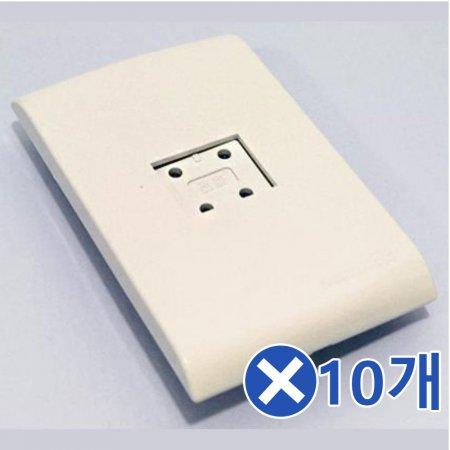 전화기 매입콘센트x10개 콘센트 전기콘센트 벽콘센트