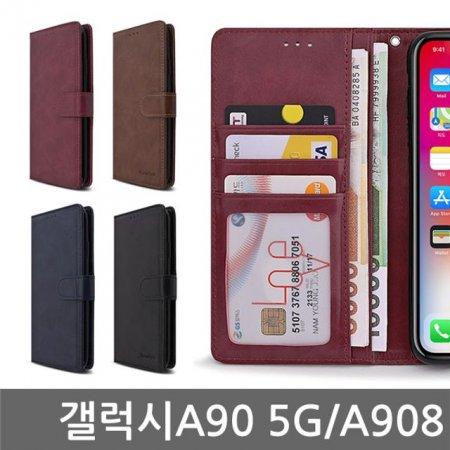 갤럭시A90 5G 핸디 다이어리케이스 A908