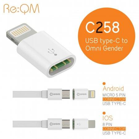OMNI 옴미 젠더 C258 C타입 TO 태블릿