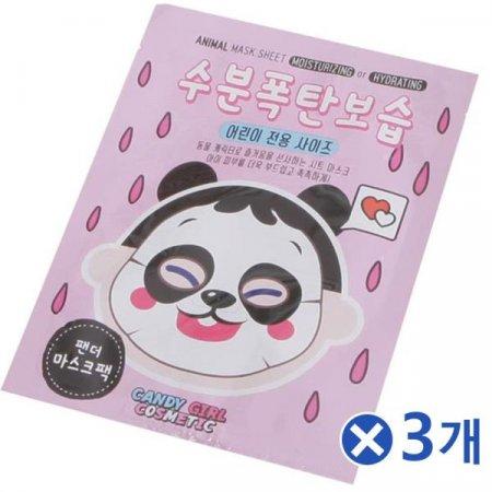어린이용 캐릭터 마스크팩-팬더x3개 수분팩 커플 피부