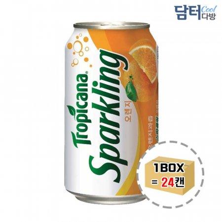 트로피카나 오렌지 355ml (24캔)