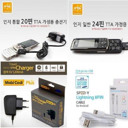 엘지 lg q92 5g lm- q920 가정용 충전기