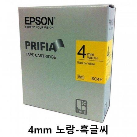 엡손 라벨프린터테이프 4mm 노랑-흑글씨 1개