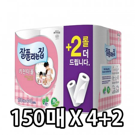 잘풀리는집 엠보싱 150매 키친타월 4+2롤 키친타올