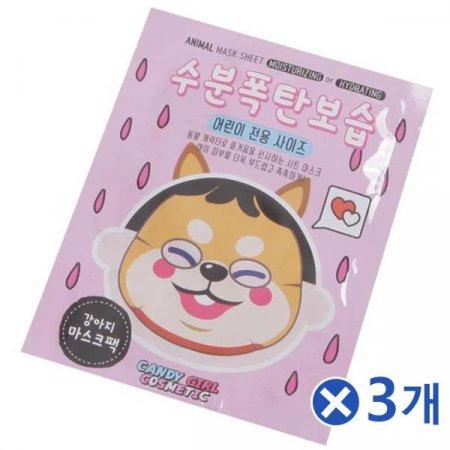 어린이용 캐릭터 마스크팩-강아지x3개 남자마스크팩