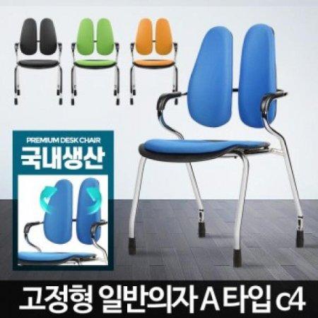 일반의자 A타입 철제쿠션 패브릭 간이체어 업소용학원