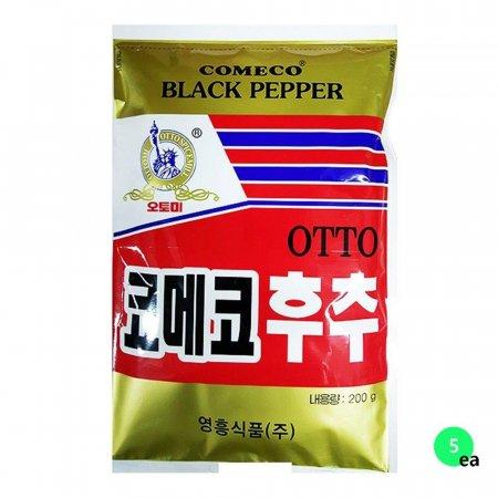 영흥 후추가루 후추분 흑후추 식자재 200gX5
