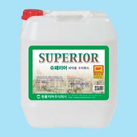 하드타입 광택기용 바닥왁스 슈페리어 18.75L