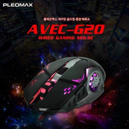유선 게이밍마우스 (AVEC-G20)