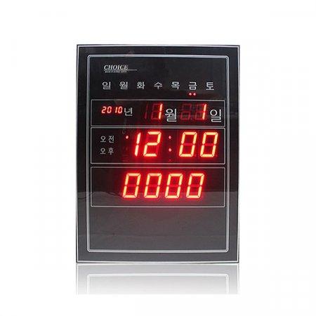 CE 카렌다벽걸이 디지털시계 CH-701