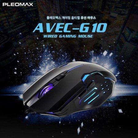 유선 게이밍마우스 (AVEC-G10)